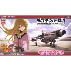 Space Pirate Captain Harlock` Space Wolf SW-190 `Kei Yuki Special