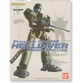 ABL-99B Hell Diver Bandai