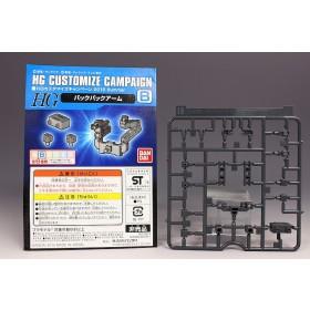 HG Custome Campaign B