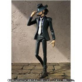 Lupin III Jigen figuarts web exclusive Figuarts