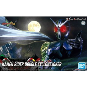 Figure Rise Kamen Rider Double Cyclone