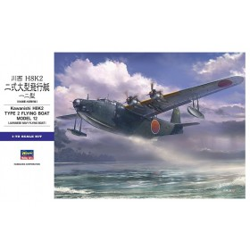 Kawanishi H8K2 type 2 flying boat model 12