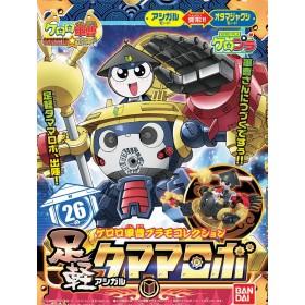 Keroro Plamo Ashigaru Tama Robo Model kit