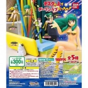 Urusei Yatsura 5 figure Gashapon desktop series Lamu