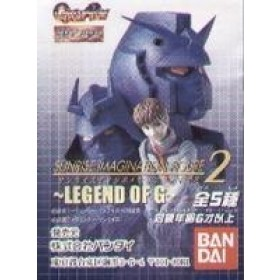Legend of Gundam set gashapon