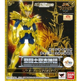 Saint Seiya Myth cloth Odin Aiolia Web exclusive Bandai