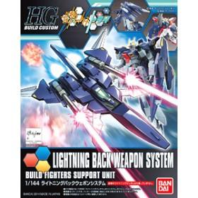 Lightning Back Weapon System (HGBC) by Bandai