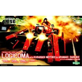 Logicoma with Kusanagi Motoko & Aramaki Daisuke by Kotobukiya