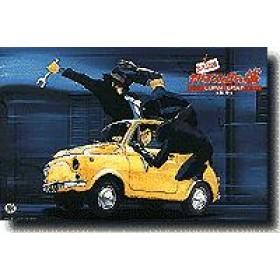 """Plastic-kit Lupin III & Fiat (500) """"Attack"""""""