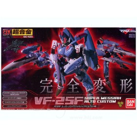 Macross Frontier VF-25F Super Messiah