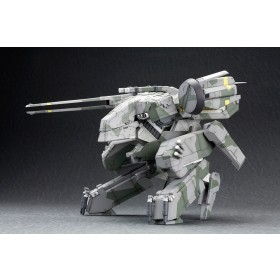 Metal Gear Solid Metal G Rex MK Back