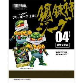 Metalboy 04 First Kotetsu Jeeg