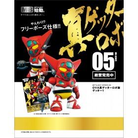 Metalboy 05 Getter 1 OVA Shin (Change!) Getter Robo Ver