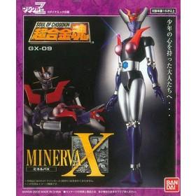 Minerva X Soul of chogokin GX-09