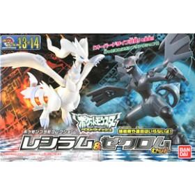 Pokemon Plastic Model Collection Reshiram & Zekrom by Bandai