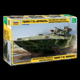 TBMP T-15 Armata Russ.Fighting Vehicle
