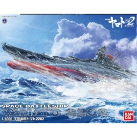 Yamato 2202 Space Battleship 1/1000