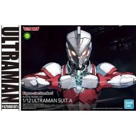 Figure Rise Ultraman Suit A