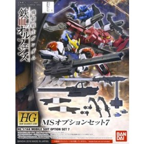 HG MS Option set 7 Bandai 1/144
