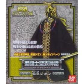 Myth Cloth Xion Grand Pope, limited edition Myth Cloth