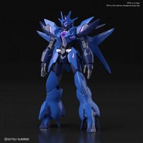 HGBDR New Enemy Gundam
