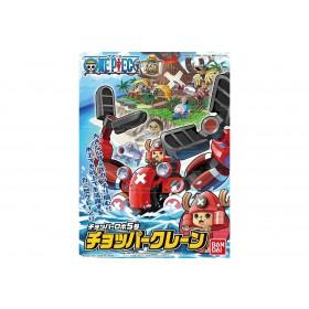 One Piece Chopper Robot 5 Crane