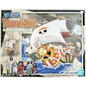 One Piece Thousand Sunny Land of Wano V