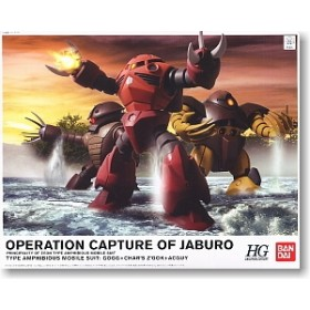Operation Capture of Jaburo Bandai