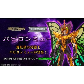Tamashii Limited Saint Cloth Myth, Papillon Myu