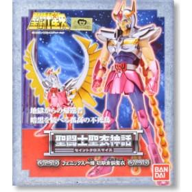 Phoenix Ikki 1st version Myth cloth