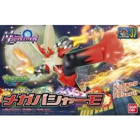 Pocket Monster Plamo Mega Blazikin by Bandai