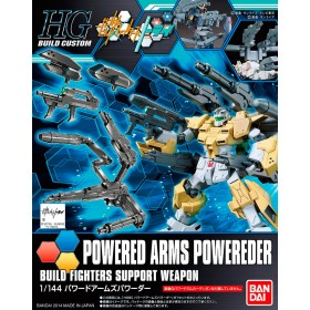 Powered Arms Powerder HGBC by Bandai