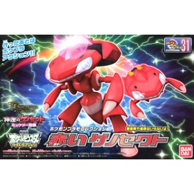 Pokemon Plastic Model Collection Red Genesect by Bandai