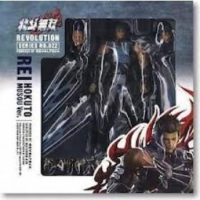 Revoltech Revolution 022 Rei Hokuto Muso Ver