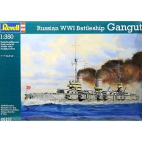 Russian Battleship Gangut (WW I)