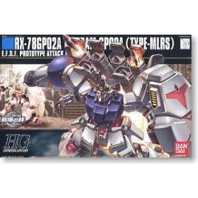 HGUC GP02A Gundam MLRS custom Bandai