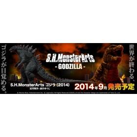 S.H.MonstertArts Godzilla 2014 by Bandai
