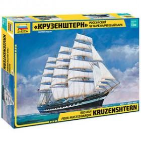 """""""Krusenstern"""" Sailingship Zvezda"""