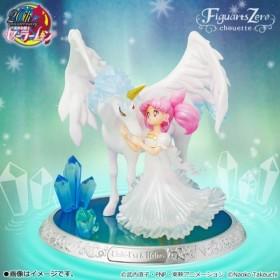 Sailor Moon Zero Chouette Chibiu / Helios Bandai