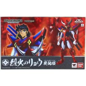 Bandai Armor Plus Rekka of Ryo triggered version (power-up color ver)