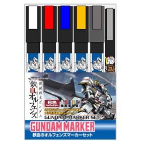 Gundam Marker Gundam Iron-Blooded Orphans Marker Set
