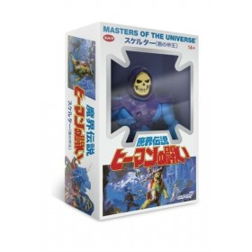 Masters of the Universe Vintage Collection Action Figure Skeletor