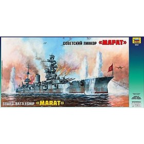 Soviet Gangut-class Battleship Marat