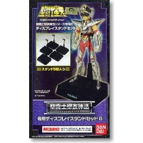 Saint Seiya Myth Cloth Display Stand B
