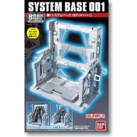 System Base 001 White
