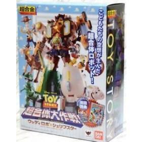 Toy Story Chogokin Woody Robo SH star Bandai