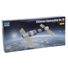 Chinese Spaceship No 10 Trumpeter