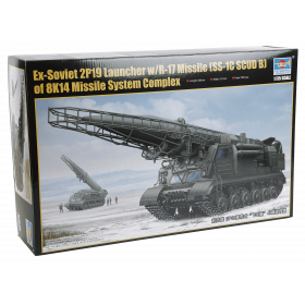 Ex-Soviet 2P19 Launcher w/R-17 Missile(SS-1C SCUD B)of 8K14 Missile System