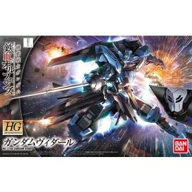 HG Gundam Vidar Bandai