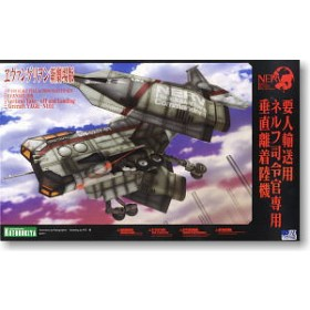 Rebuild Of Evangelion Plastic Model Kit Vertical Take-Off & Landing Aircraft YAGR-N1 01